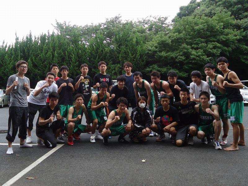 専修大学ボクシング部20150718